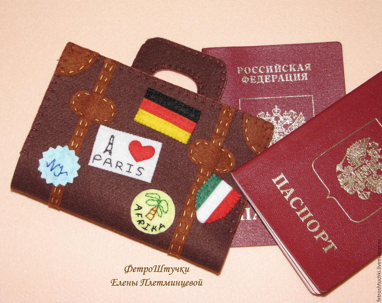 Обложка для паспорта из фетра. мастер-класс с пошаговыми фото