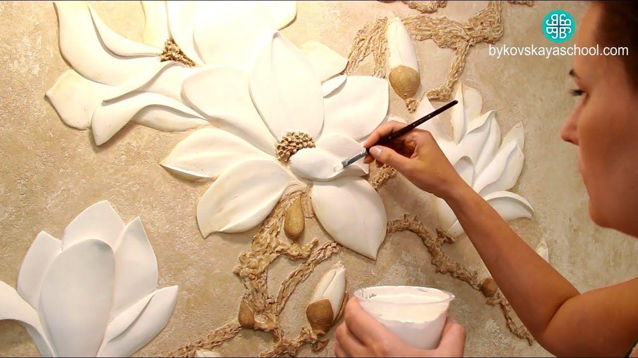 Объемные картины на стене: пошаговая инструкция с фото