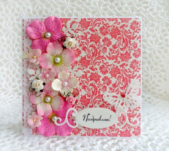 Объемные открытки своими руками: мастер-класс как сделать красивую подарочную открытку