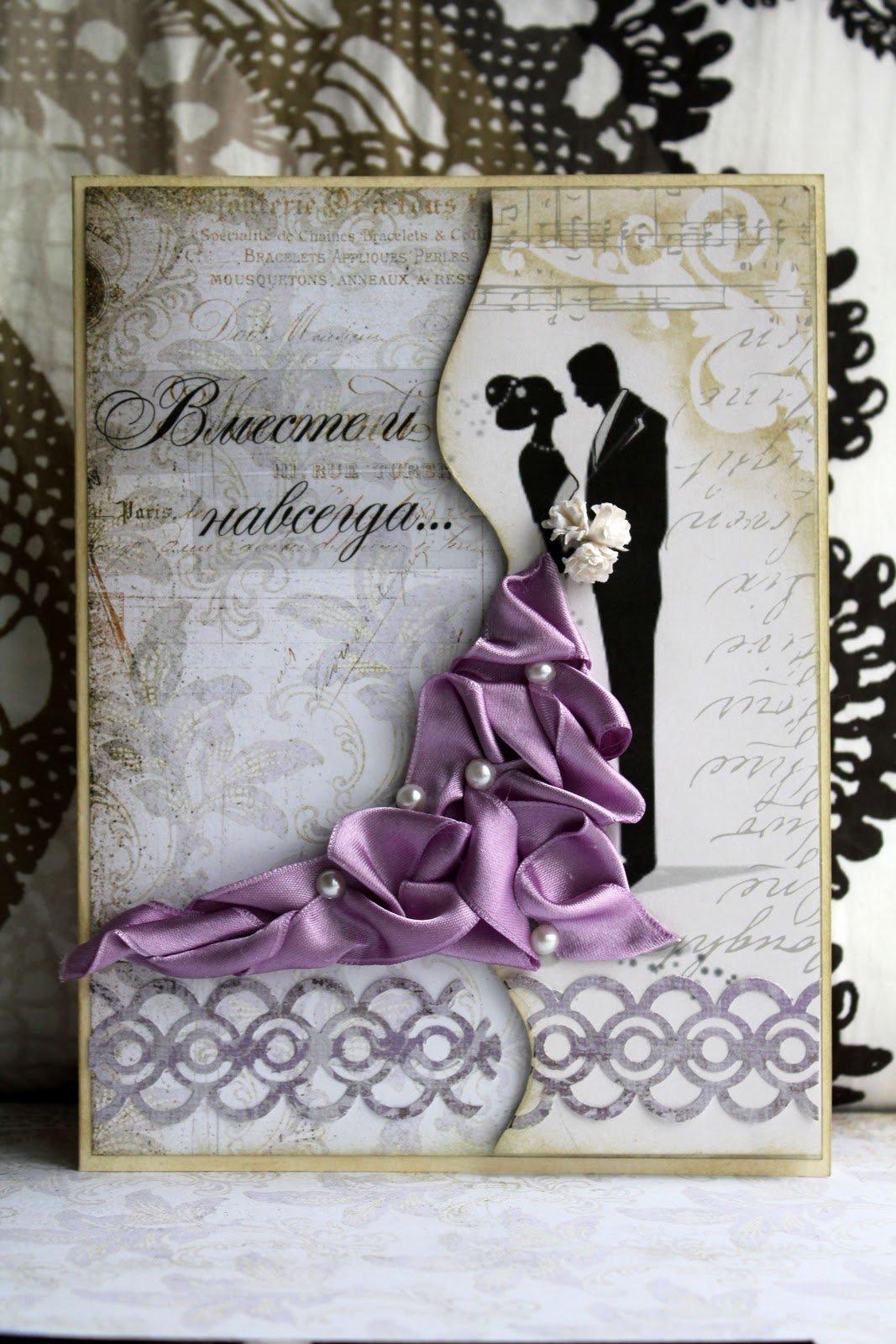 Открытка на свадьбу своими руками. мастер-класс | домовёнок-арт