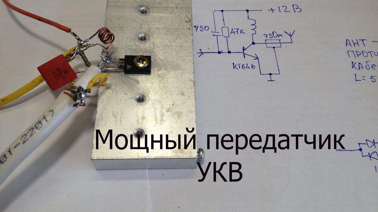 Fm передатчик своими руками » радиобука