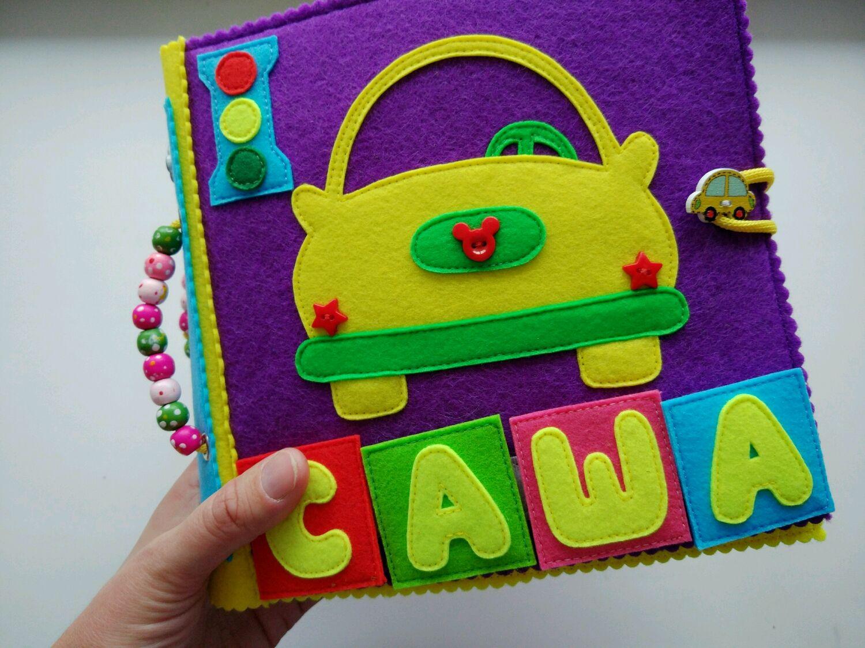 Полезная игрушка: как сшить развивающую книжку из фетра своими руками? все подробно о ее создании