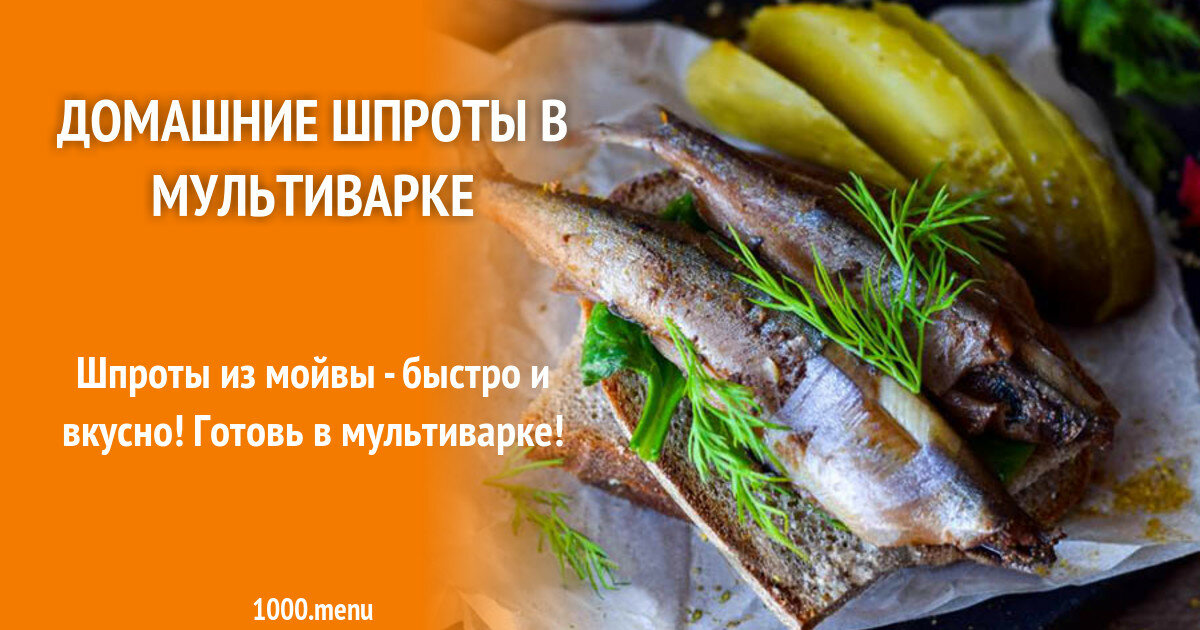 Домашние сосиски из курицы - рецепт с пошаговыми фото   меню недели