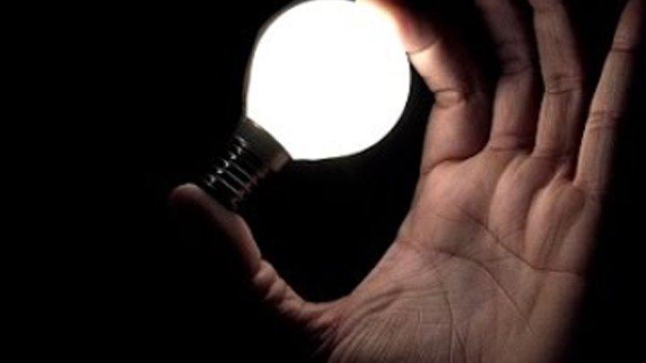 Зажигаем лампочку... в руках! | strobius - сайт про фото, вспышки и свет