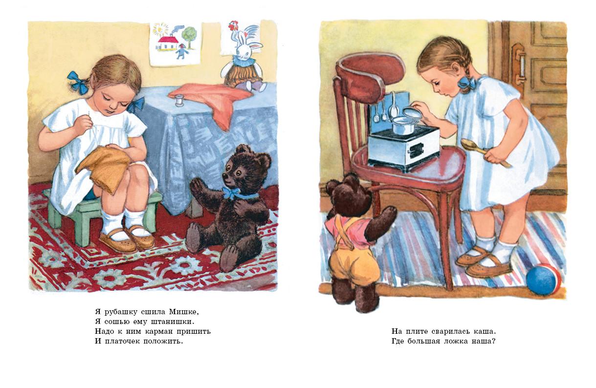Мишка крючком, авторские схемы вязания, описания и видео-уроки