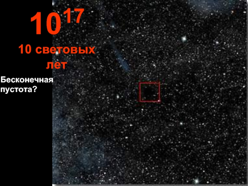 Minecraft map: oneblock (1.15.2-1.15) - ijaminecraft