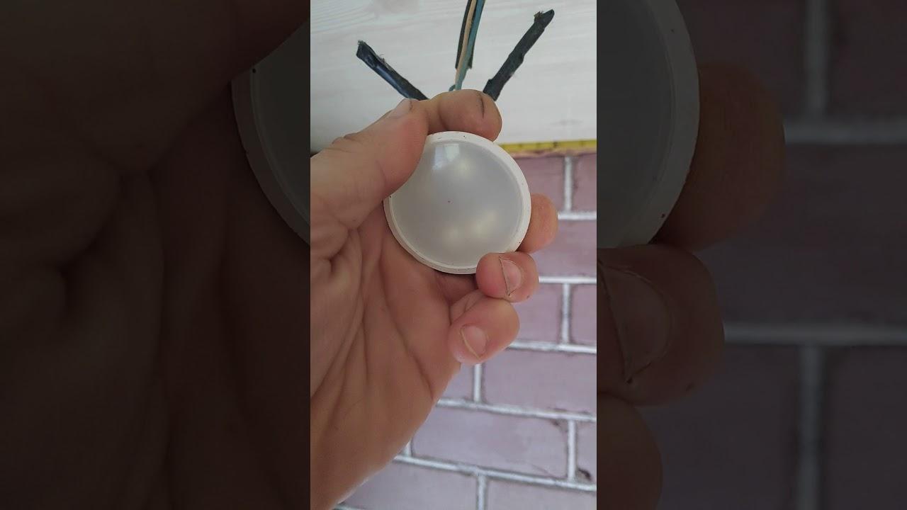 Светодиодная лампа светится после выключения — что делать?