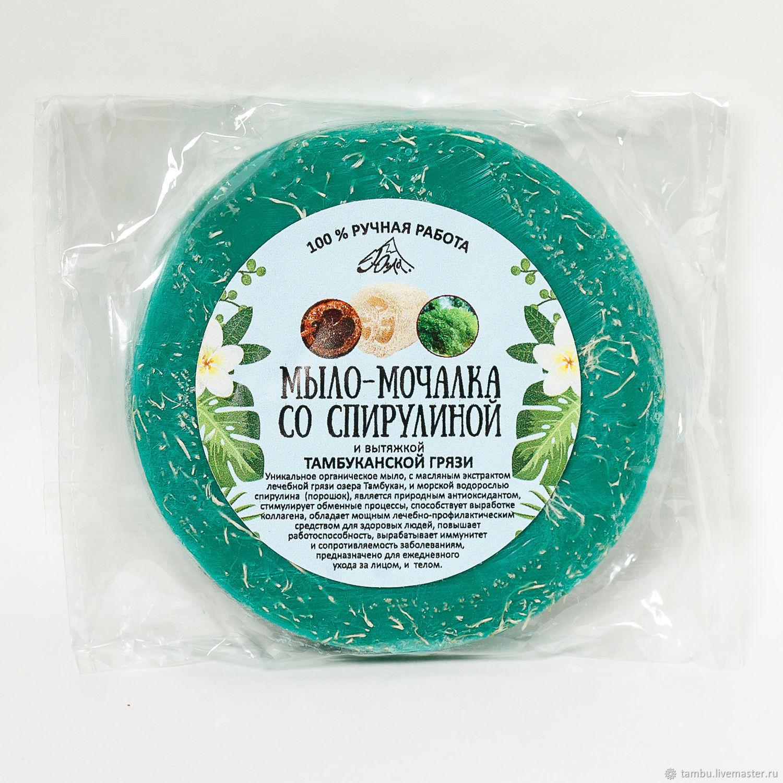 Мойтесь с мылом но без мочалки! — dolgo-jv.ru