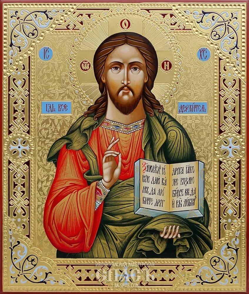 Икона господь вседержитель: значение, в чем помогает