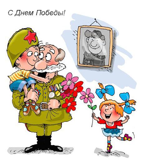 Смс с 9 мая днем победы 2018: короткие, красивые, душевные   ladiesvenue.ru