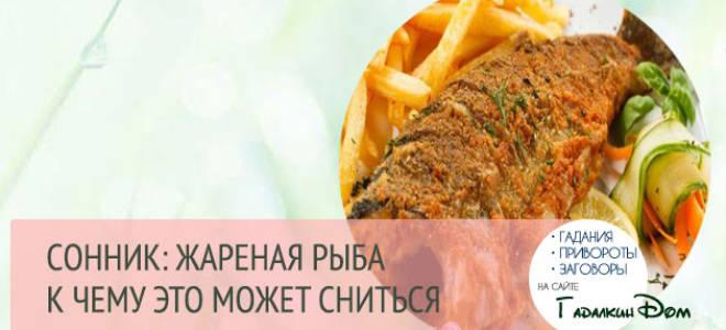 Нарезки из рыбы и морепродуктов идеи, красиво оформленные рыбные тарелки