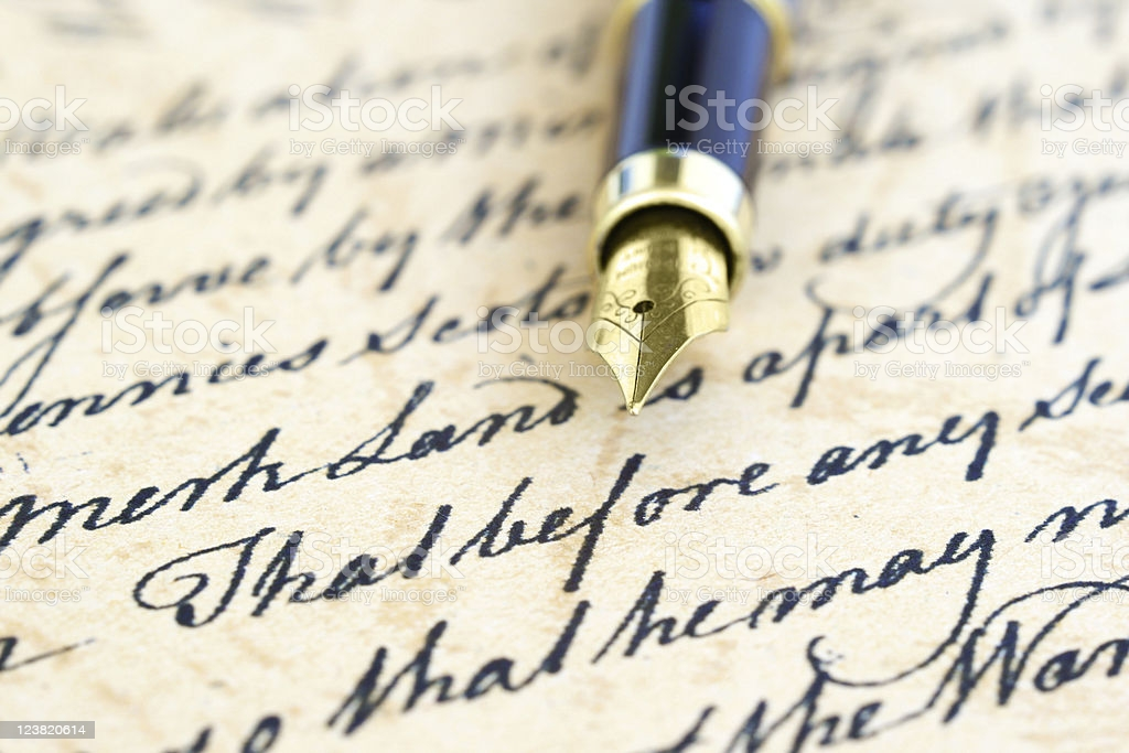 Пишем письмо в старинном стиле