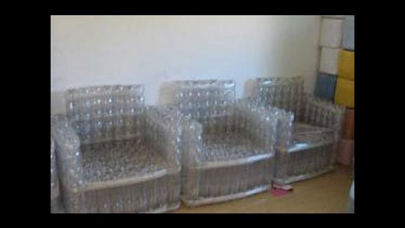 Мягкий стульчик из пластиковых бутылок