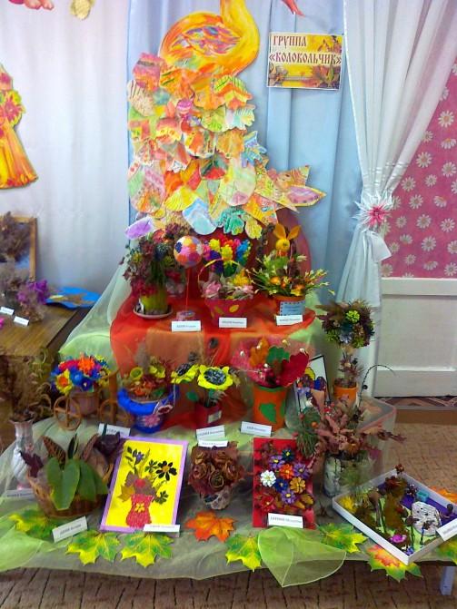 Осенние букеты своими руками — более 100 идей в детский сад и школу