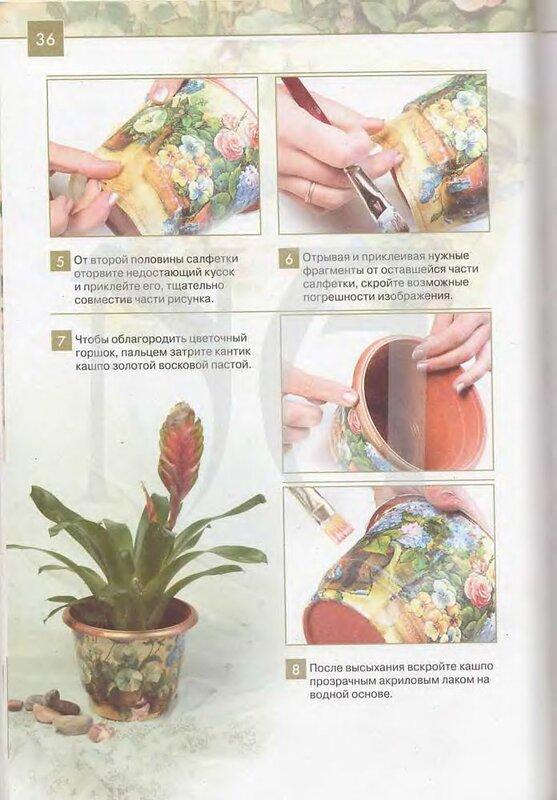 Поделки из салфеток — 105 фото идей и пошаговая инструкция как сделать своими руками