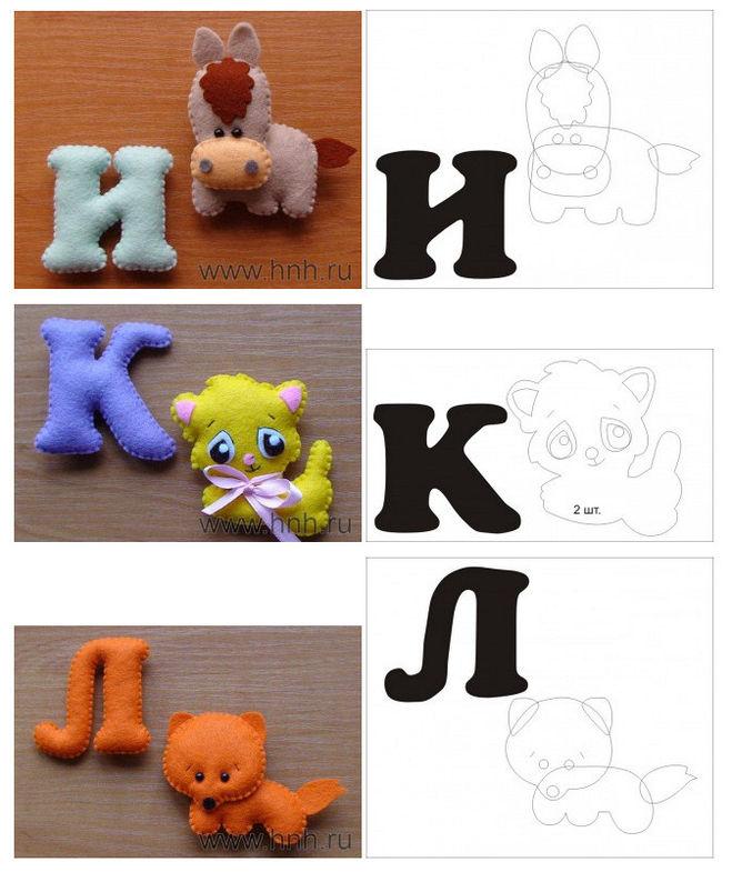 Буквы из фетра своими руками - схемы пошива мягкого алфавита для детей