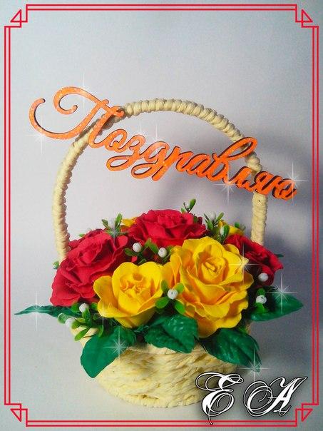 Плетем корзину из капрона. корзинка с цветами из капрона