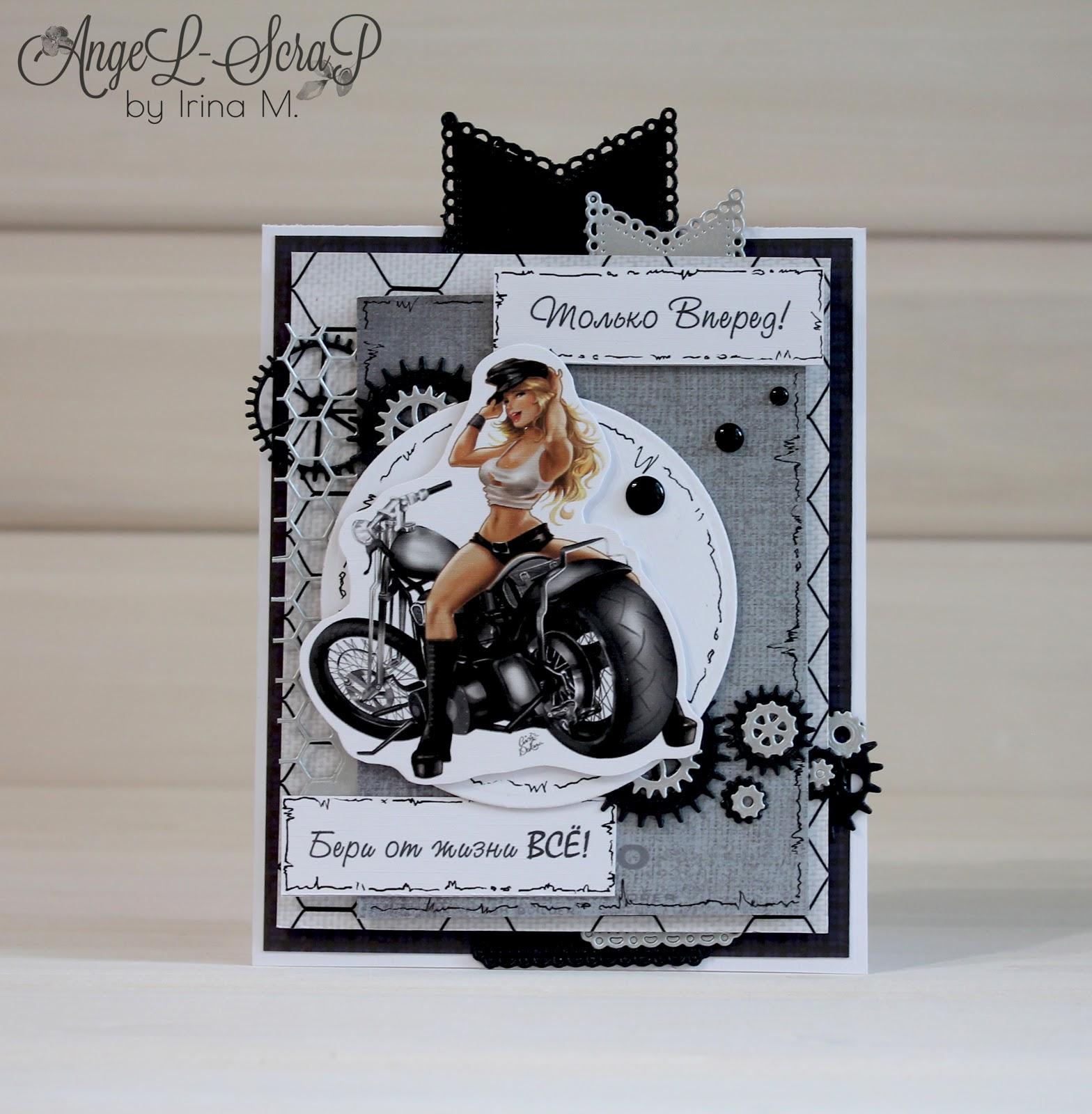 Открытки с днем рождения парню: прикольные и интересные идеи. как сделать красивую оригинальную открытку своими руками