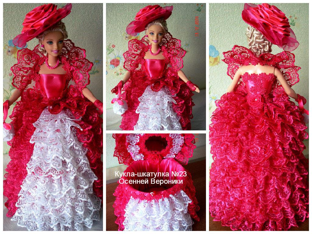 Мк кукла-шкатулка | страна мастеров