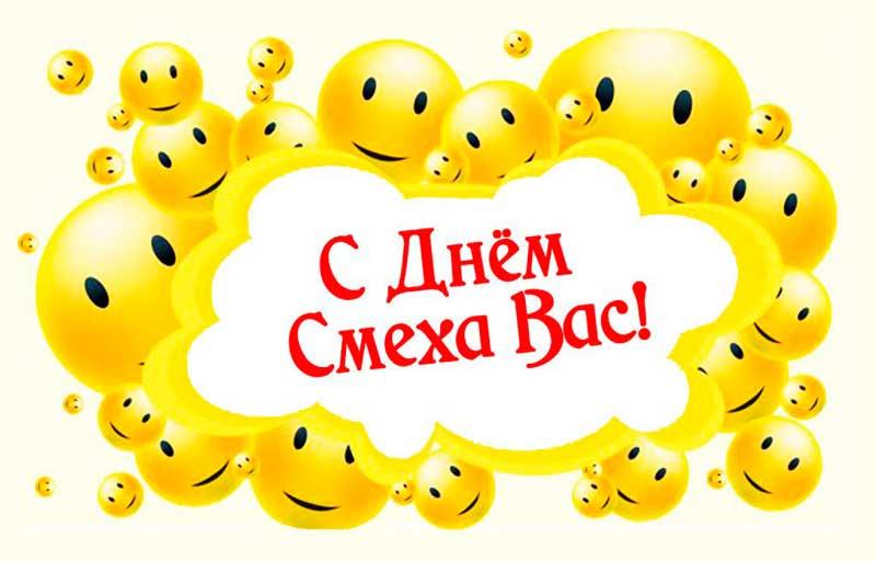 Поздравления с 1 апреля подростку — 2 поздравления — stost.ru | поздравления с днем смеха, с днем дурака. розыгрыши с 1 апреля.. страница 1