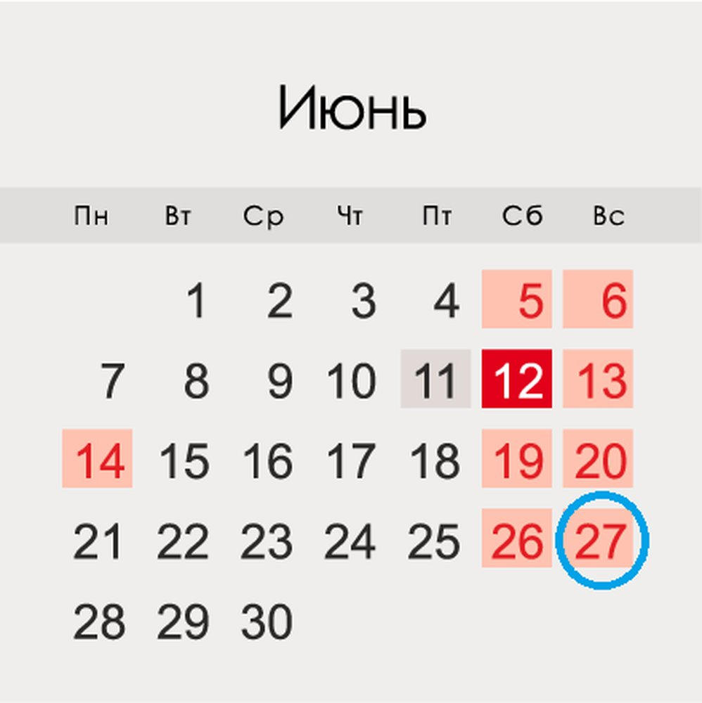День победы в 2021 году: какая годовщина, сколько лет празднику, мероприятия