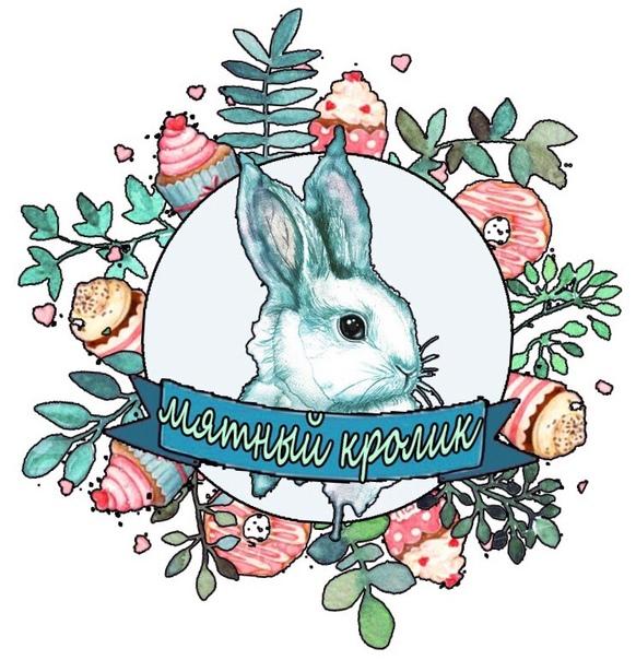 Можно ли давать кроликам мяту?