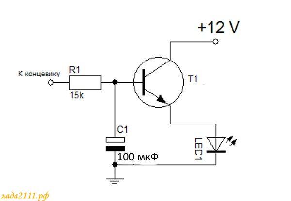 Схема плавного включения и выключение светодиодов