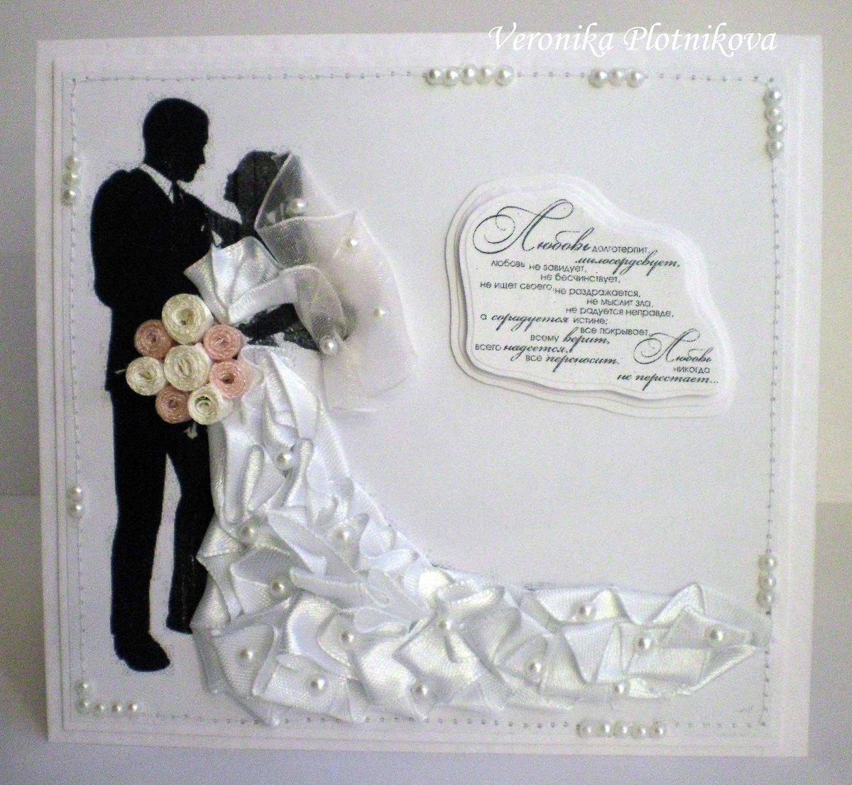 С днем свадьбы: прикольные картинки и поздравления