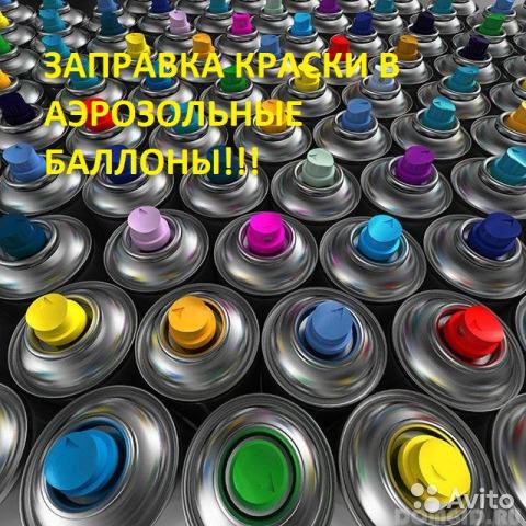 Особенности и виды аэрозольных красок в баллончиках для граффити