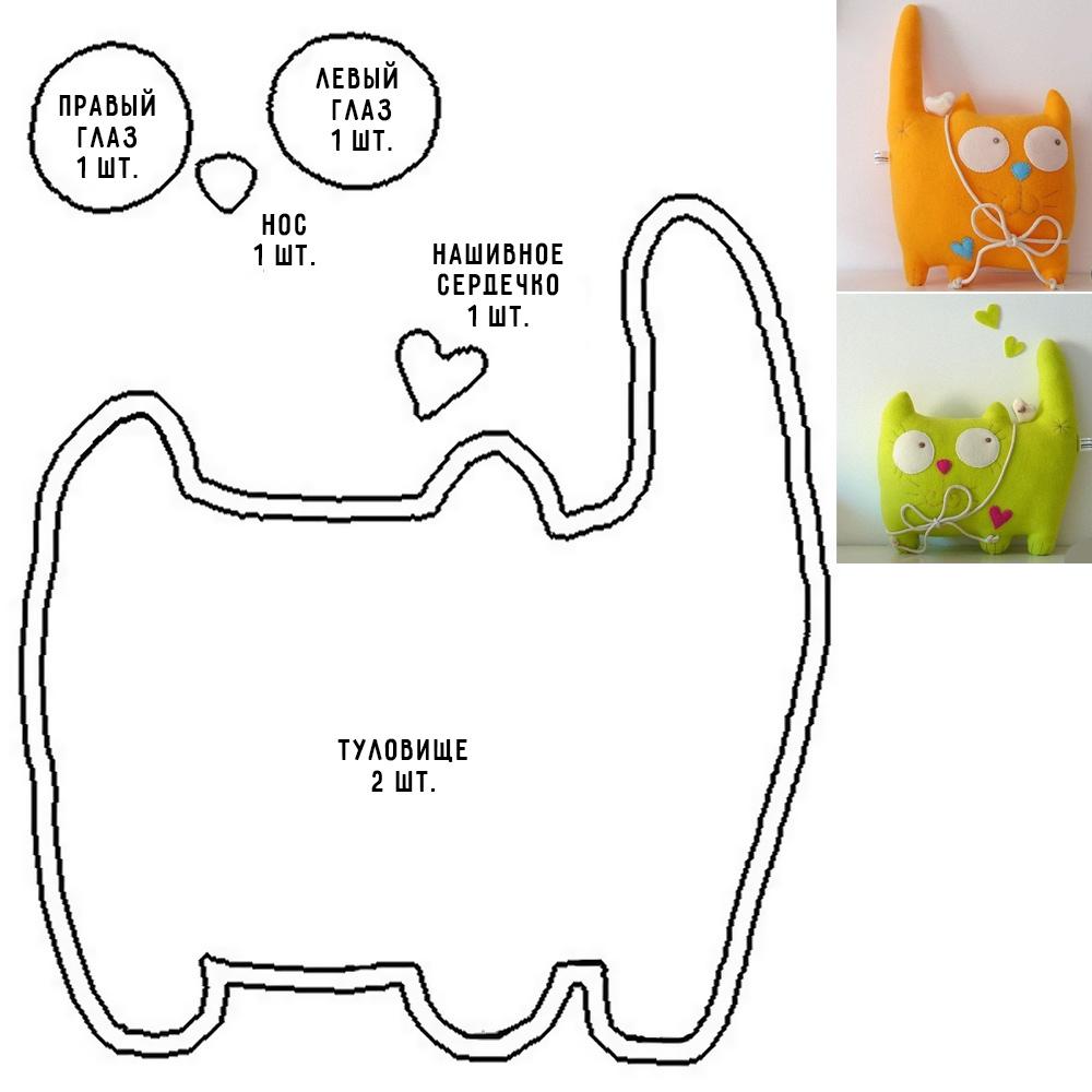 Подушка кот своими руками: выкройки кошки, фото, оригинальные схемы, как сшить в домашних условиях