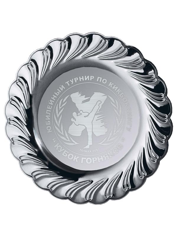 Наградные тарелки с гравировкой в москве   подарочные тарелки с надписью на заказ «диалог-конверсия»
