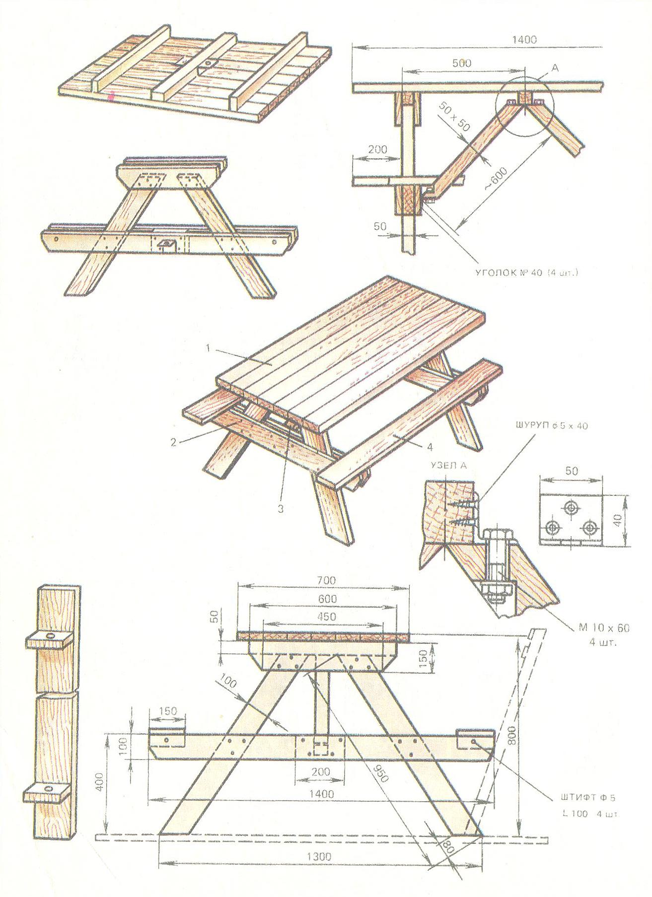 Евроштакетник. штакетник металлический для заборов и ограждений, палисадников