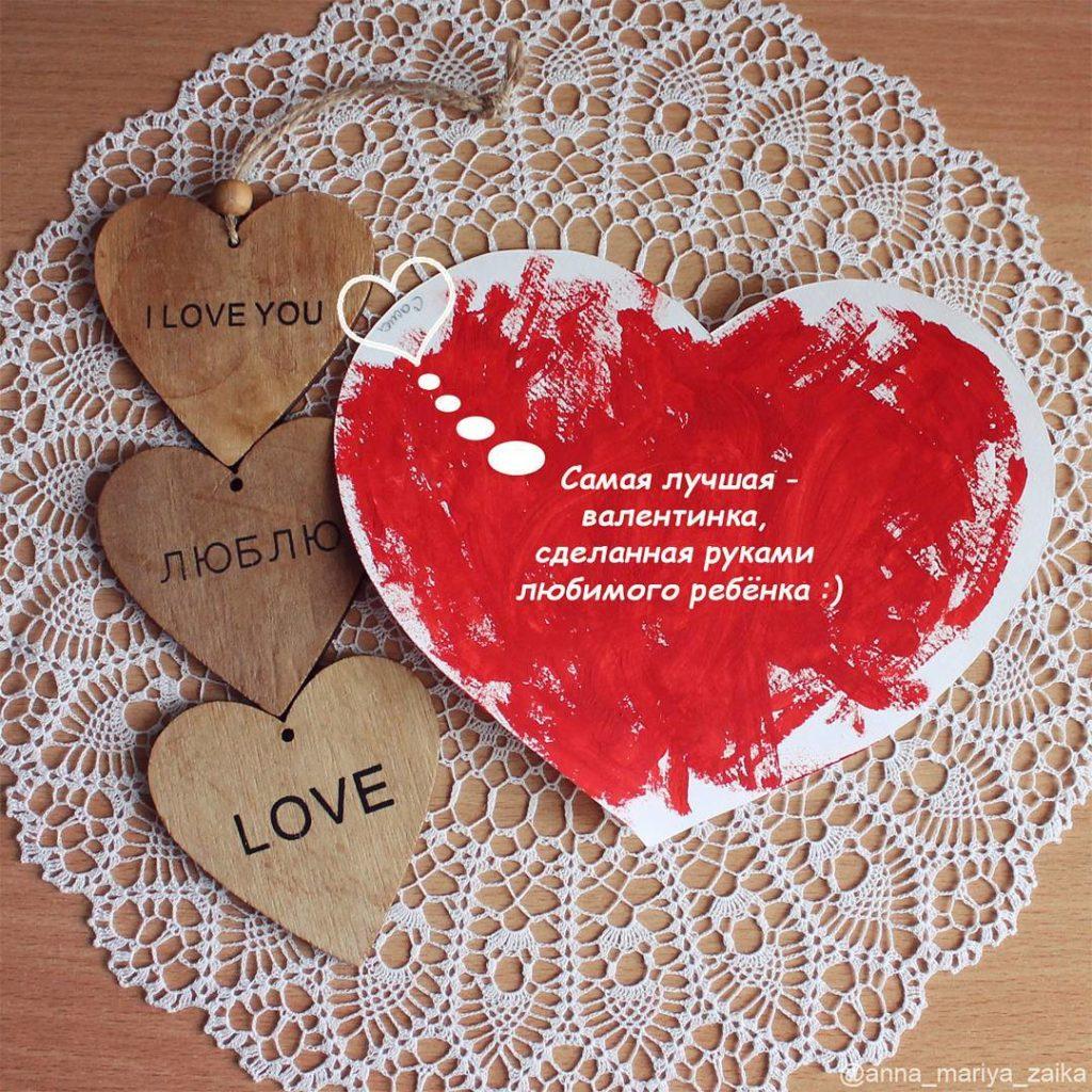 Что приготовить любимому человеку, или съедобные валентинки своими руками. идеи, рецепты, вдохновение