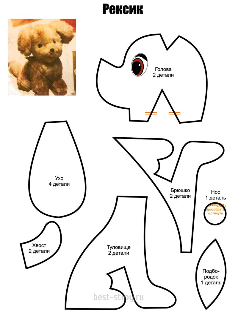 Мягкие игрушки своими руками - 15 красивых идей, инструкции и мастер-классы (фото)