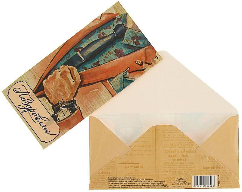 20 способов сделать красивый конверт из бумаги