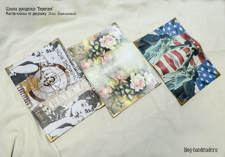 Декорируем обложку для паспорта