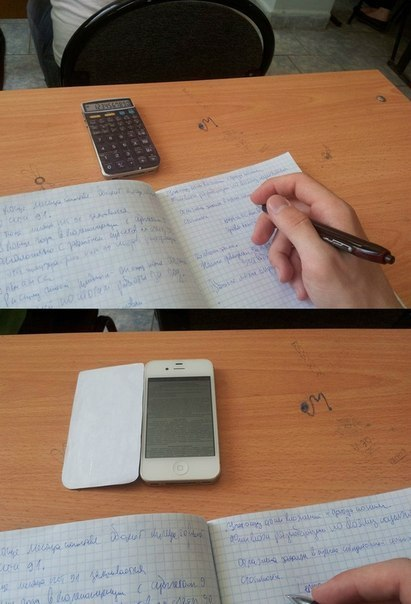 Как списать на госах в институте с телефона? возможно ли списать на госах?