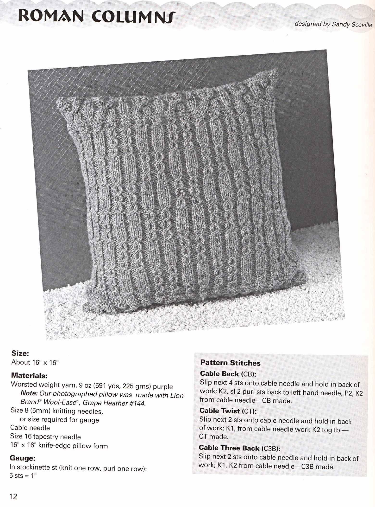 Вязанные подушечки-думочки для автомобиля — своими руками