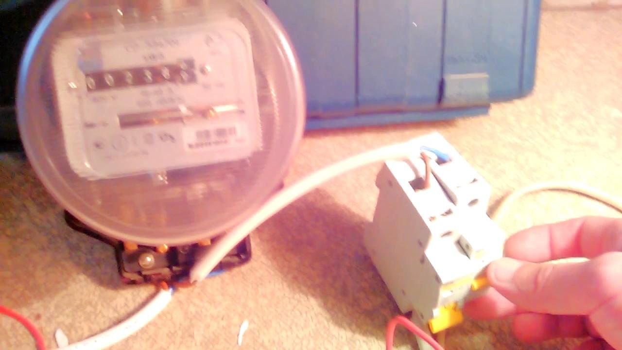 Топ 5 способов: как остановить электросчетчик
