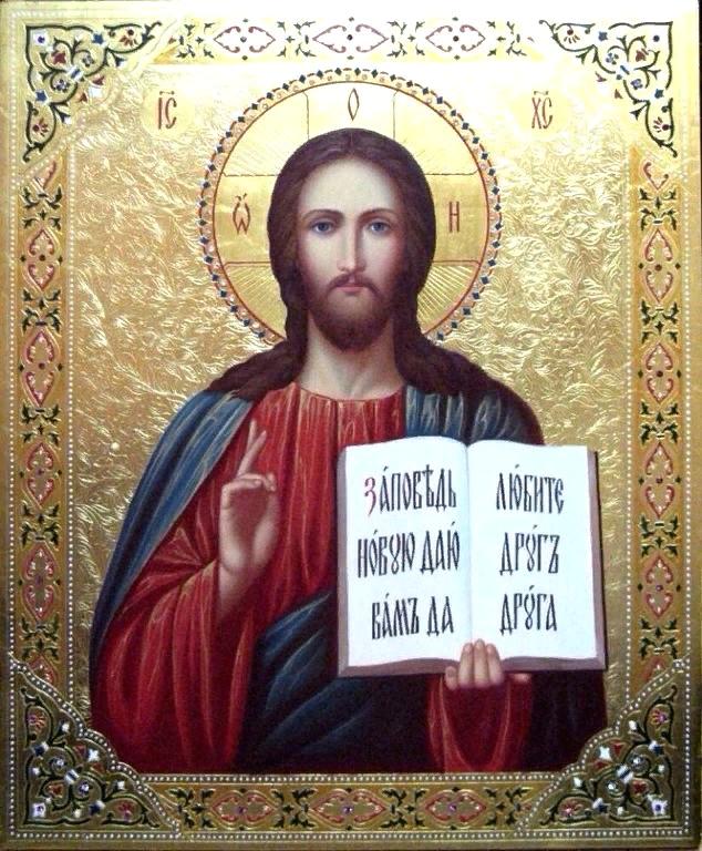 Список всех икон иисуса христа