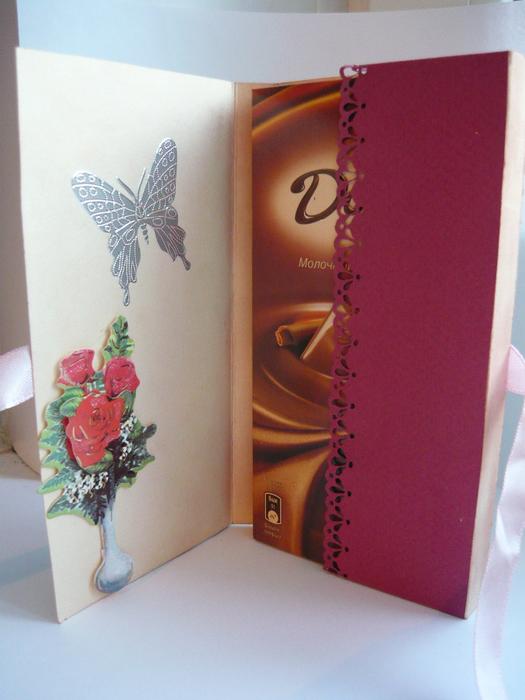 Открытка упаковка подарка 8 марта ассамбляж шоколадницы к 8 марта бумага