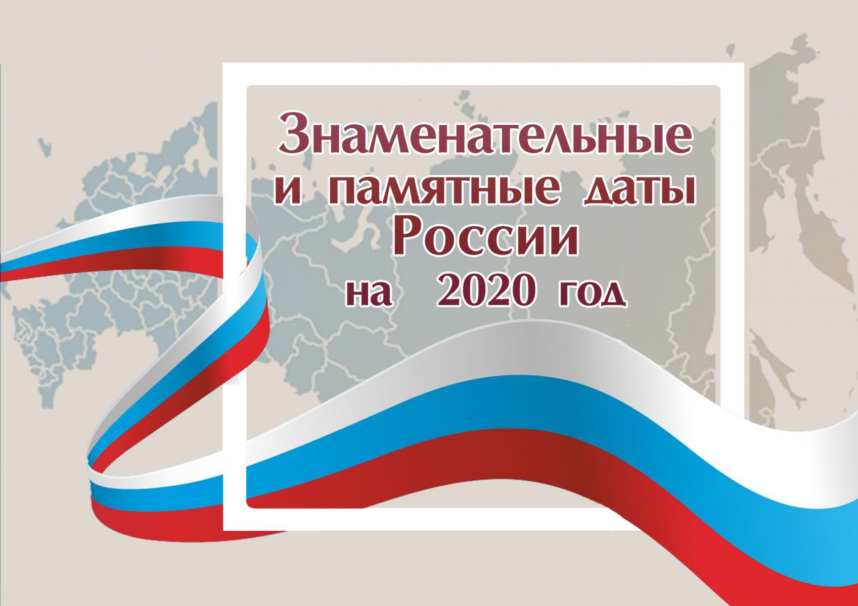 День победы (9 мая) в 2021 году