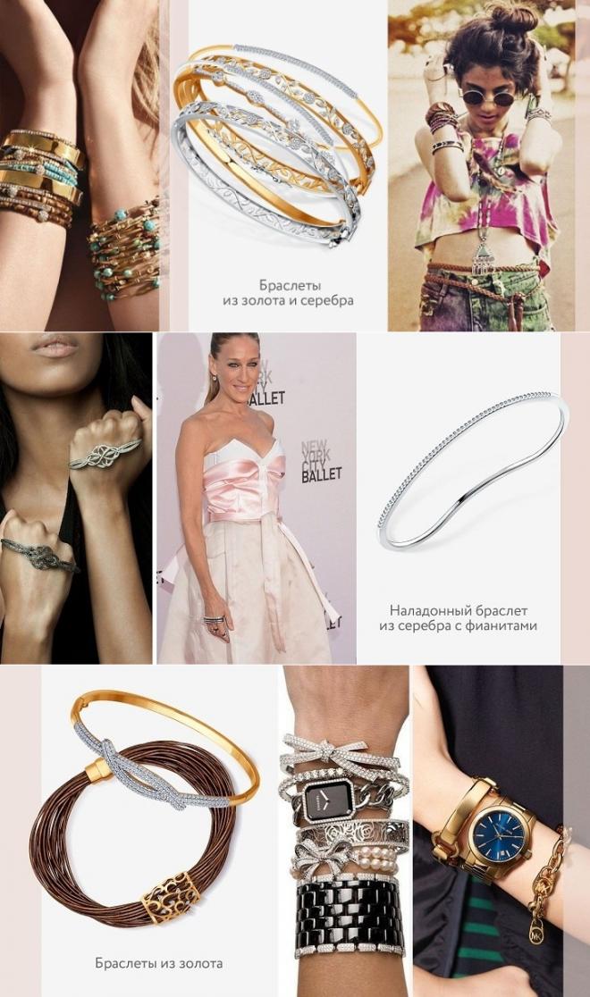 Как правильно носить браслеты: с чем, на какой руке или ноге, сколько штук и как нельзя