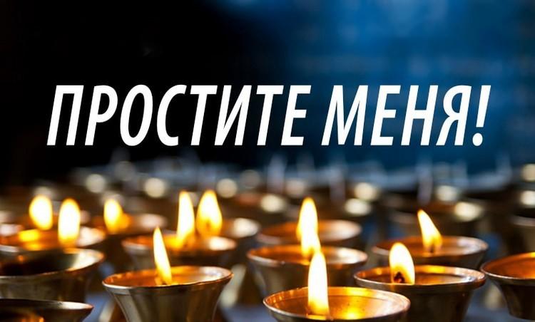 Что можно и нельзя делать на  масленицу 2021 года — когда начинается и приметы для православных