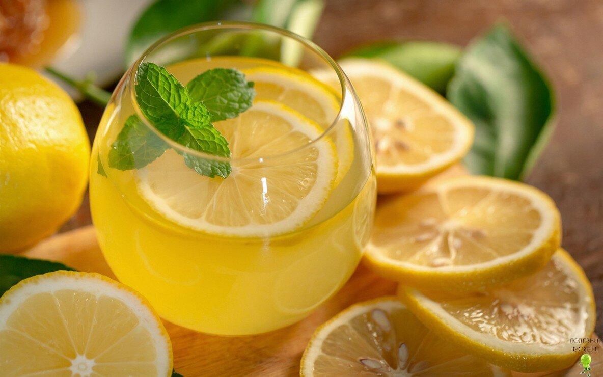 Лимонно медовый напиток