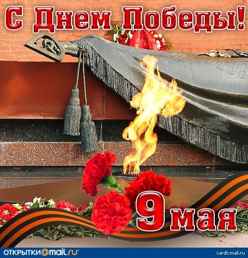 День победы: почему европа празднует 8мая, ароссия - 9мая