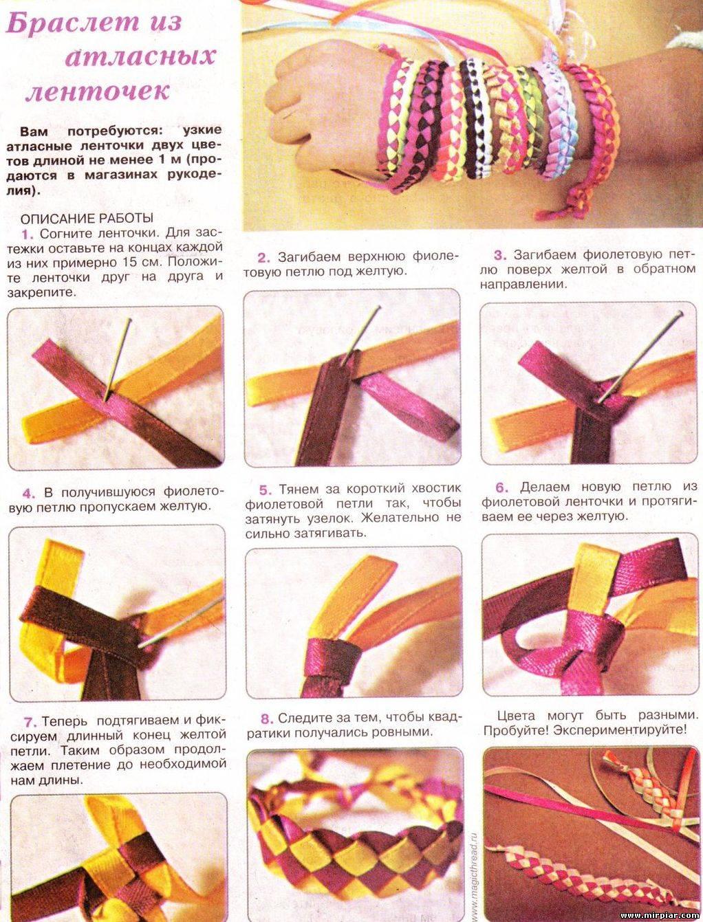Плетём браслеты из ленточек и бусин своими руками - схемы, пошаговые описания хода работы и видео. плетение из ленточек: схемы плетения в различных техниках плетение с атласной лентой
