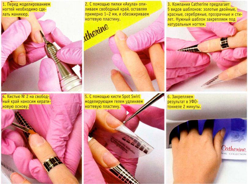 Наращивание ногтей акрилом в домашних условиях - что нужно, уроки пошагово для начинающих