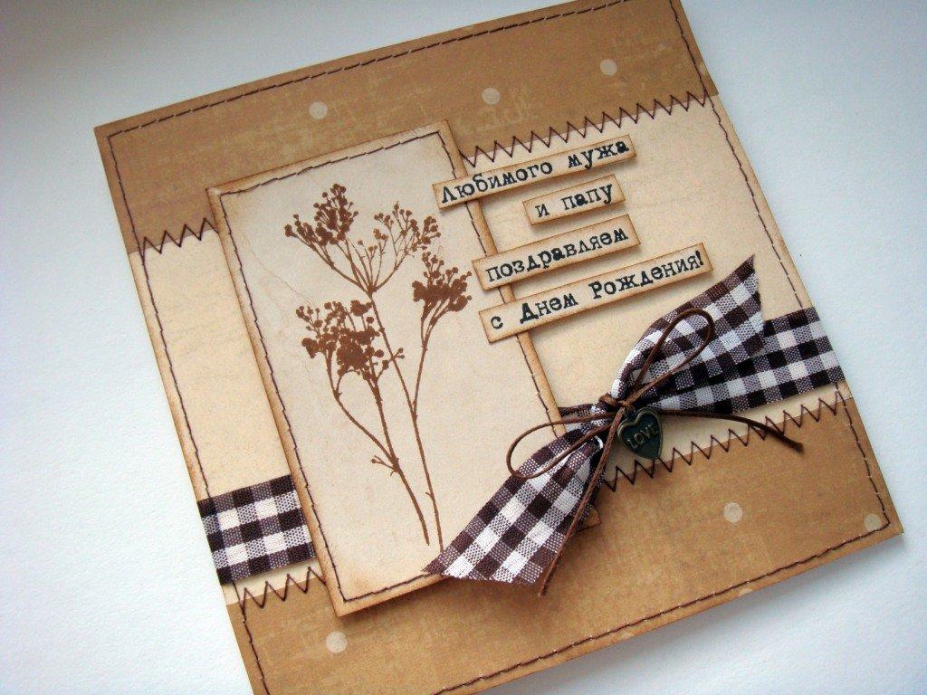 Открытки с днем рождения парню. прикольные идеи, как сделать красивую оригинальную открытку своими руками