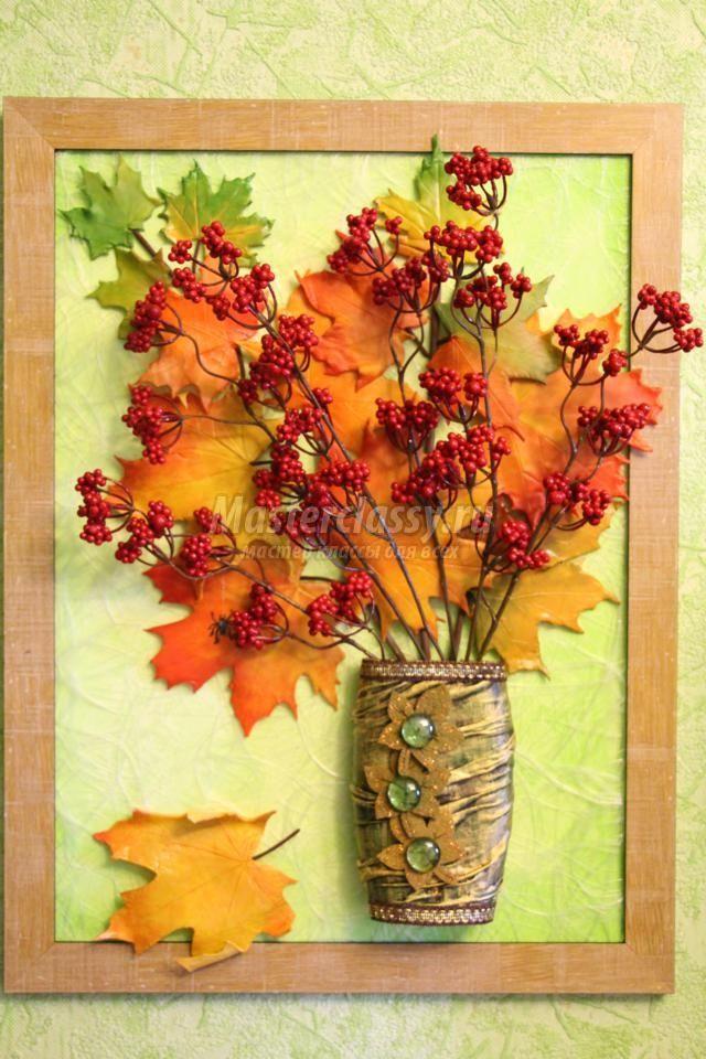 Красивый осенний букет. фото, своими руками из листьев, цветов, фруктов, природного материала, как оформить, составить на день рождения, ко дню учителя